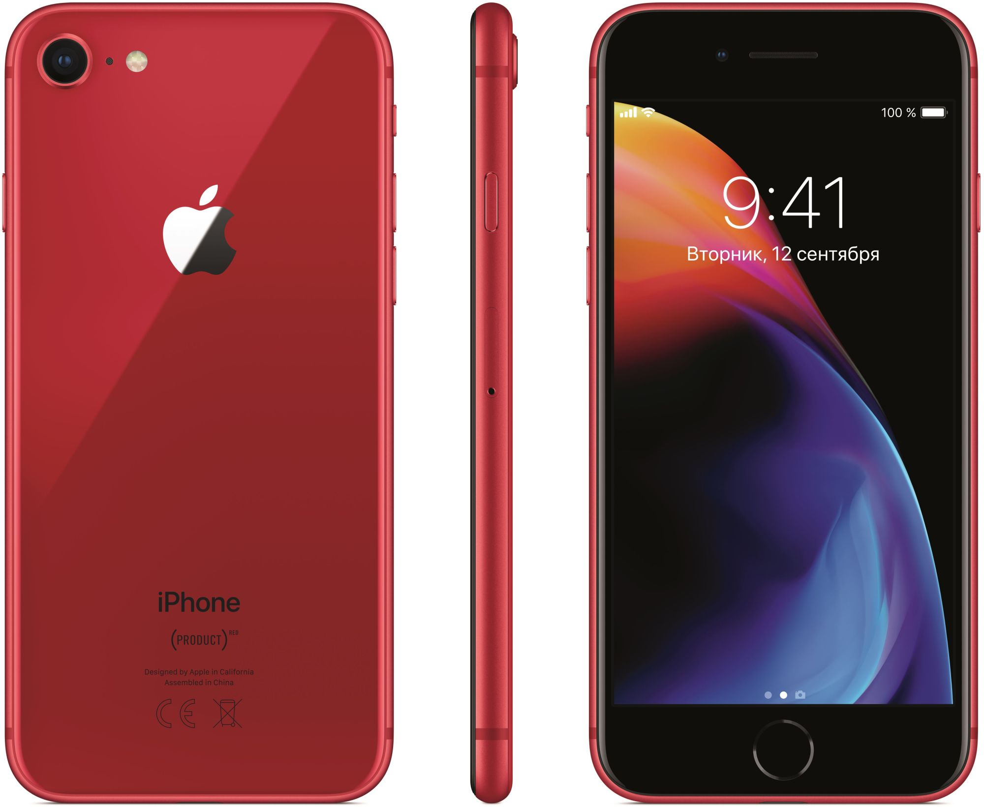 iPhone 8 256gb Red (сток А)
